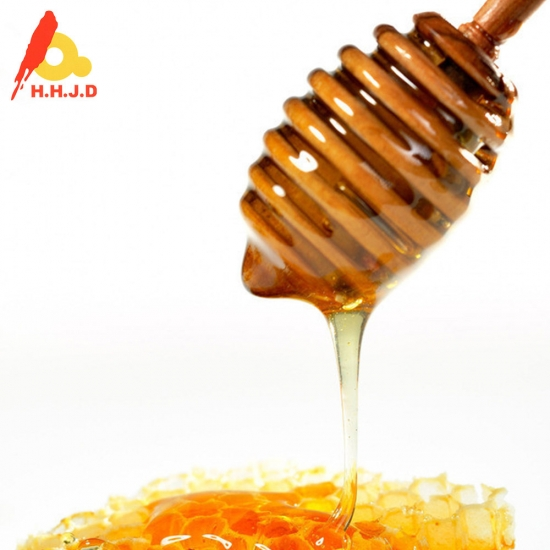 Polyflora Honey Mountain Multi Flower Halal Certification